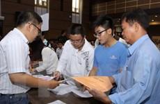 Một số trường đại học ở TP.HCM tiếp tục xét tuyển bổ sung đợt 2