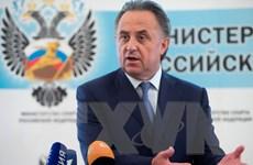 """Nga chính thức khai mạc sự kiện """"Paralympic"""" của riêng mình"""
