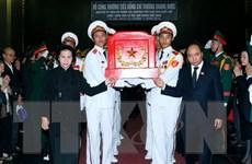 Tổ chức Lễ tang nguyên Phó Chủ tịch Quốc hội Trương Quang Được