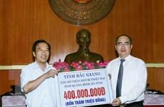4,2 tỷ đồng hỗ trợ khẩn cấp đồng bào vùng lũ miền Trung