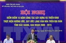Bắc Giang phát huy vai trò hương ước, quy ước ở cộng đồng dân cư