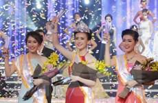 Trao giải cuộc thi Nữ sinh viên Việt Nam duyên dáng 2016