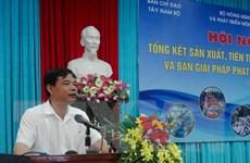 """Doanh nghiệp cá tra Việt không nên """"quên"""" thị trường nội địa"""