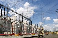 EVN NPT đầu tư 21.237 tỷ đồng cho các dự án điện trong năm nay