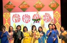 Cộng đồng người Việt ở Séc, Australia, Brazil đón Xuân an vui