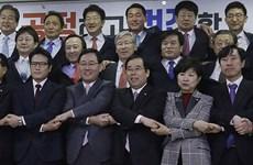 Đảng cầm quyền Saenuri của Hàn Quốc sắp đổi tên và biểu tượng
