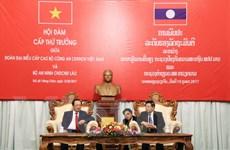 Bộ Công an Việt Nam và Bộ Công an Lào tăng cường hợp tác