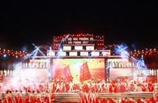 Thủ tướng Nguyễn Xuân Phúc dự khai mạc Lễ hội Hoa Phượng đỏ 2017