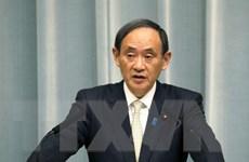 Nhật Bản: Tên lửa của Triều Tiên bay khoảng 30 phút và bị rơi