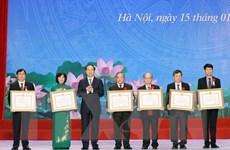 Tôn vinh 16 công trình đoạt giải thưởng Hồ Chí Minh và Nhà nước