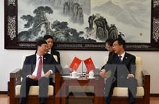 Hoạt động giao lưu giữa thanh niên Việt Nam và Trung Quốc