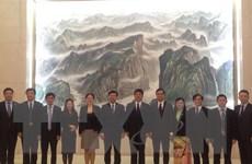 Giao lưu, hợp tác giữa thanh niên là nền tảng cho quan hệ Việt-Trung