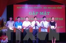 Nhiều hoạt động kỷ niệm nhân Ngày Báo chí cách mạng Việt Nam