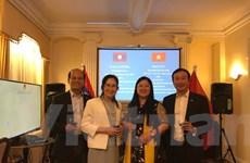 Đại sứ quán Việt Nam và Lào ở Anh giao lưu đoàn kết hữu nghị
