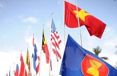 Brunei tổ chức triển lãm nhân kỷ niệm 50 năm thành lập ASEAN