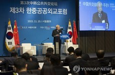 Hàn Quốc-Trung Quốc tổ chức Diễn đàn ngoại giao công chúng lần 5