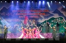 Lãnh đạo nhiều nước gửi điện mừng kỷ niệm 72 năm Quốc khánh Việt Nam