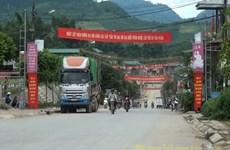 Động đất mạnh 2,5 độ Richter tại huyện Tủa Chùa giáp với Quỳnh Nhai