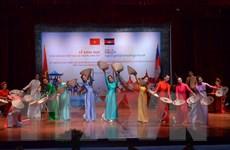"""Khai mạc """"Tuần Văn hóa Việt Nam tại Campuchia năm 2017"""""""