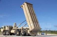 Bộ Ngoại giao Mỹ phê chuẩn thương vụ bán THAAD cho Saudi Arabia