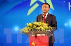 Bế mạc chương trình Nhận diện hàng Việt-Tự hào hàng Việt 2017