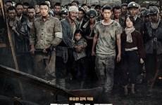 """""""Đảo Địa ngục"""" giành giải ở Liên hoan phim Giả tưởng Quốc tế Sitges"""