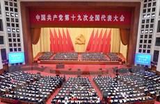 Đảng viên Trung Quốc quán triệt thực hiện tư tưởng Tập Cận Bình