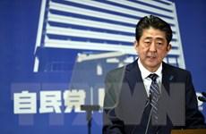 Nhật Bản ấn định ngày triệu tập kỳ họp đặc biệt của Quốc hội