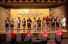 Lễ hội văn hóa Việt ở Hàn góp phần tăng cường gắn kết cộng đồng