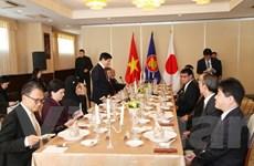 Nhật Bản chúc Việt Nam tổ chức thành công tuần lễ Cấp cao APEC