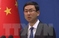 Trung Quốc tuyên bố hợp tác khu vực không nên bị chính trị hóa