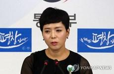 """Bộ Thống Nhất Hàn Quốc: Triều Tiên chưa vượt qua """"ranh giới đỏ"""""""