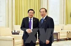 Việt Nam dự Hội nghị Đối thoại cấp cao các chính đảng thế giới