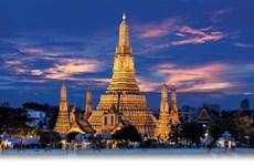 Đảng Pheu Thai ra tuyên bố về việc EU nối lại tiếp xúc chính trị