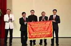 Phó Thủ tướng dự kỷ niệm 60 năm thành lập Hội Nhạc sỹ Việt Nam
