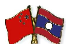 Lào và Trung Quốc ký Hiệp định hợp tác Dự án nguồn vốn đặc biệt