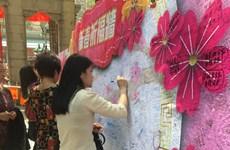 Chính quyền Hong Kong khuyến cáo người dân không đốt vàng mã