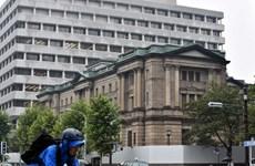 Ngân hàng Trung ương Nhật giữ nguyên chính sách nới lỏng tiền tệ