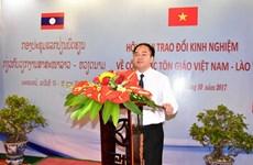 Hợp tác về tôn giáo giúp thắt chặt hơn quan hệ Việt Nam-Lào