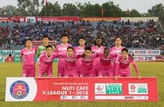 V.League 2018: Sài Gòn FC giành trọn 3 điểm trước Hoàng Anh Gia Lai
