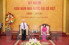 [Photo] Một số hình ảnh Lễ kỷ niệm 1.050 năm Nhà nước Đại Cồ Việt