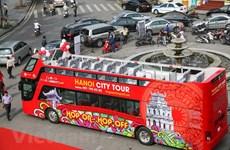 Một trải nghiệm thú vị ngắm thủ đô Hà Nội về đêm qua Night tour