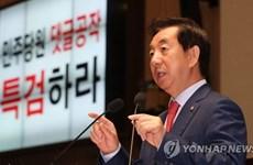 Đảng Hàn Quốc Tự do tuyên bố giải thể ban lãnh đạo trung ương