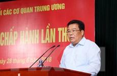 Hội nghị Ban Chấp hành Đảng bộ Khối các cơ quan Trung ương lần thứ 13