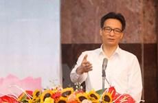 Phó Thủ tướng nêu ba nhiệm vụ cần làm tốt để có cuộc sống hạnh phúc