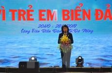 """Phó Chủ tịch nước dự Chương trình nghệ thuật """"Vì trẻ em biển đảo"""""""