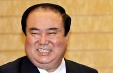 Nghị sỹ Moon Hee-sang được bầu làm Chủ tịch Quốc hội mới của Hàn Quốc
