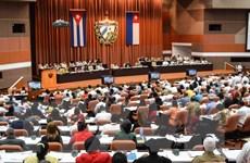 Quốc hội Cuba bắt họp phiên thường kỳ đầu tiên của khóa IX