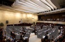 Ai Cập lên tiếng chỉ trích Luật Quốc gia dân tộc Do Thái của Israel