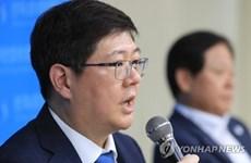 Hàn-Triều lập ủy ban đưa hài cốt lao động thời Phátxít Nhật về nước